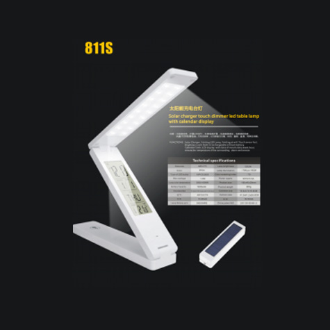 811S Solar eye-projection table lamp (Hot sale)