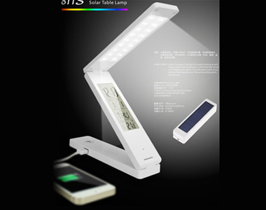 811YS Power bank eye-projection table lamp (Hot sale)